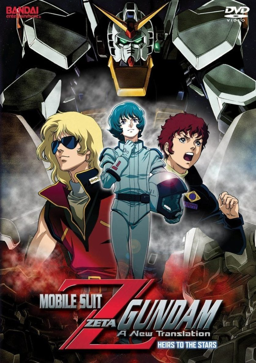 Zeta Gundam A New Translation Heirs to the Stars