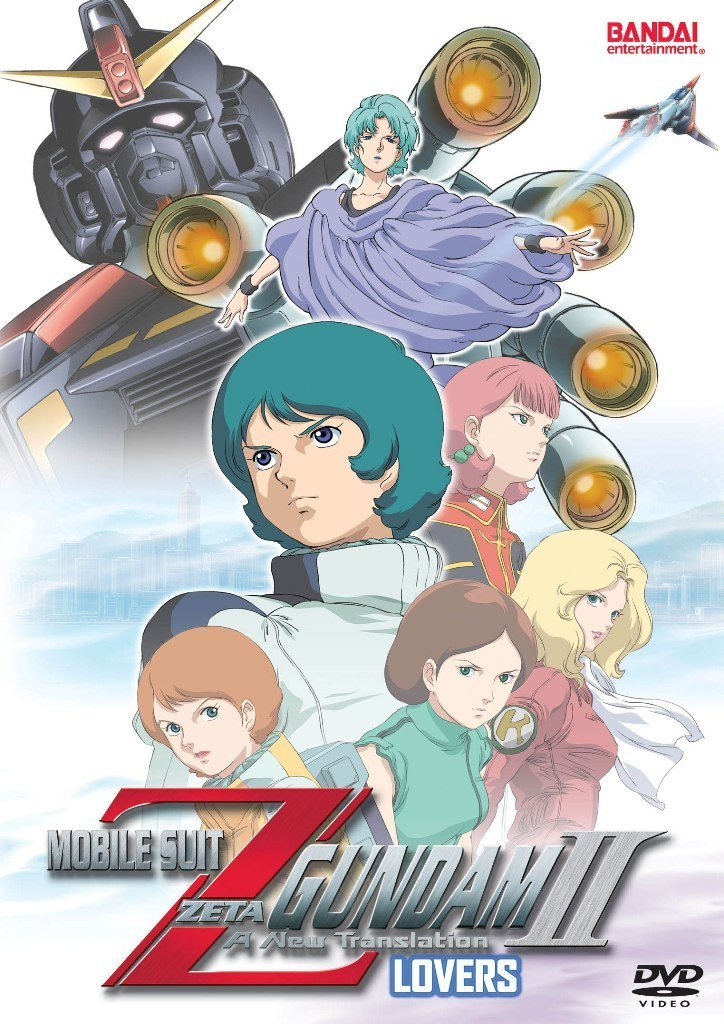 Weekend Anime Review; Mobile Suit Zeta Gundam – A New Translation II: Lovers