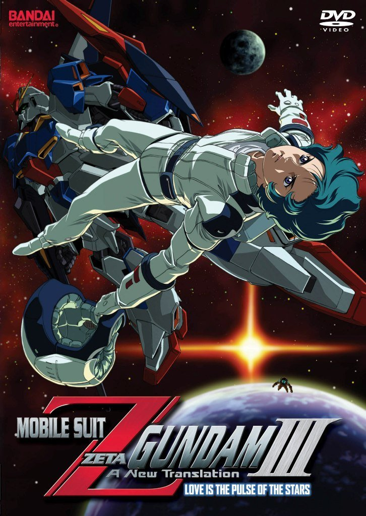 Weekend Anime Review: Mobile Suit Zeta Gundam – A New Translation III: Love is the Pulse of the Stars
